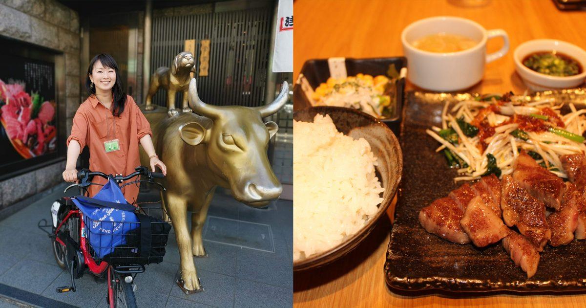Daytime Tour : KOBE BEEF LUNCH&E-BIKE AROUND TOKYO
